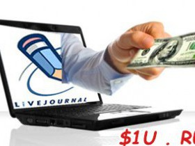 Так сколько можно заработать на блоге?