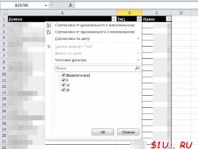 Свободные домены с ТИЦ от 10.06.2014