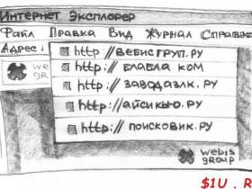 Приостановка раздачи доменов