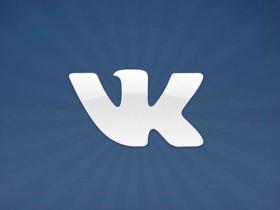 Отличный способ: Инвестирование и пассивный доход в Вконтакте