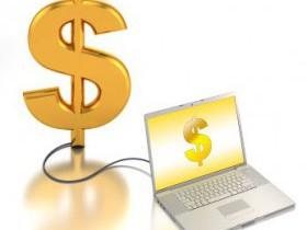 Все доходы в сети Интернет